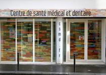 Nos centres de santé restent mobilisés